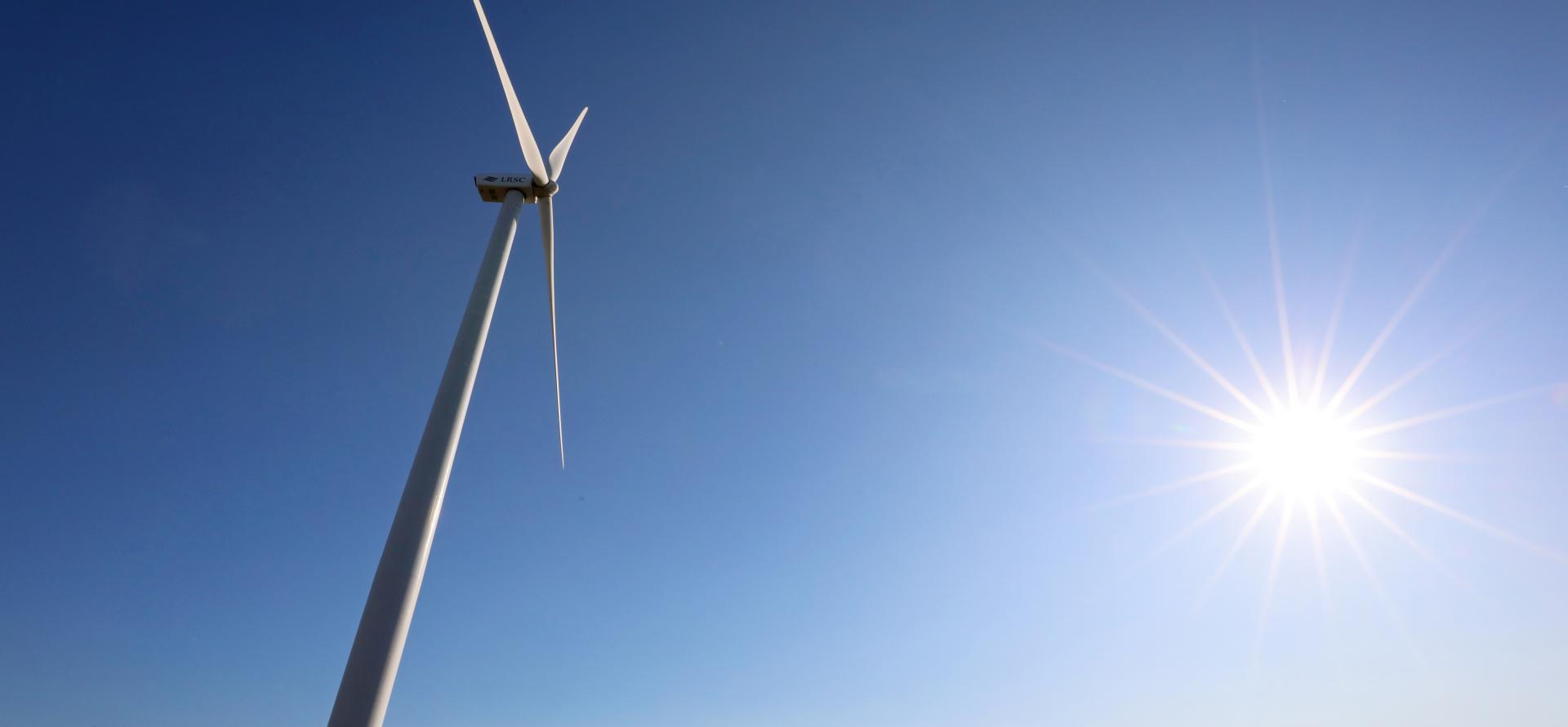 Wind Energy Technology at LRSC